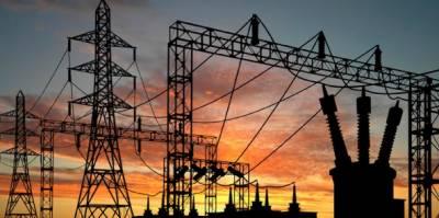 آئندہ مالی سال کے بجٹ میں توانائی بحران پر قابو پانے کے لیے وفاقی حکومت کی جانب سے چار سو ایک ارب روپےمختص