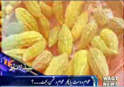 Waqtnews Headlines 08:00 AM 26 May 2017