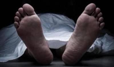 پاکستانی نژاد برطانوی شہری کی خودکشی
