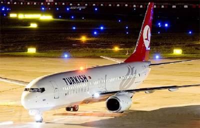 ٹرکش ایئر لائنز کے امریکی نقل و حمل کے سکیورٹی ادارے کے ساتھ نئے معاہدے پر دستخط