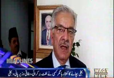 Waqtnews Headlines 10:00 AM 27 May 2017