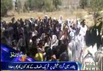 Waqtnews Headlines 6:00 PM 27 May 2017
