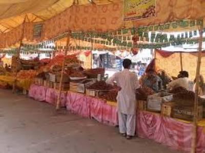 رمضان المبارک میں عوام کو ریلیف فراہم کرنے کے لیے قائم رمضان بازار
