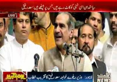 عمران خان کس سے کھیل رہے ہیں، وزیر ریلوے نے سب بتا دیا۔۔
