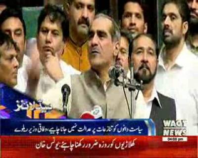 Waqtnews Headlines 04:00 PM 28 May 2017