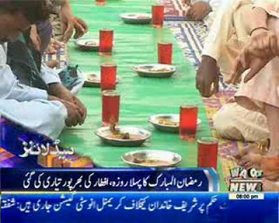 Waqtnews Headlines 08:00 PM 28 May 2017