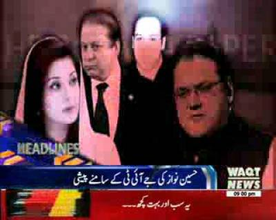 Waqtnews Headlines 09:00 PM 28 May 2017
