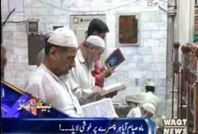 Waqtnews Headlines 11:00 AM 28 May 2017
