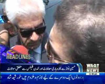 Waqtnews Headlines 11:00 PM 28 May 2017