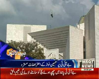Waqtnews Headlines 04:00 PM 29 May 2017