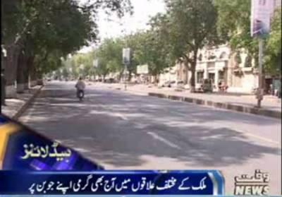 Waqtnews Headlines 11:00 AM 29 May 2017