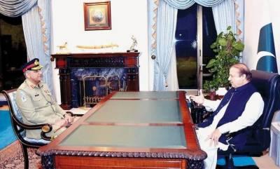 وزیراعظم نواز شریف سے آرمی چیف جنرل قمر جاوید باجوہ نے بھی ملاقات کی