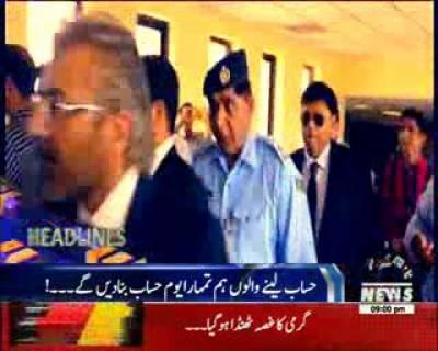 Waqtnews Headlines 09:00 PM 31 May 2017