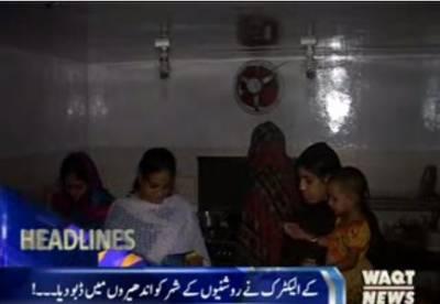 Waqtnews Headlines 10:00 AM 31 May 2017