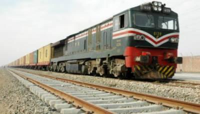 پاکستان نے 5سال بعد افغان ٹرانزٹ ٹریڈ ٹرین بحال کردی۔