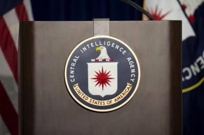 اسامہ بن لادن آپریشن کا ماسٹر مائینڈ سی آئی اے میں ایرانی امور کا نگران مقرر