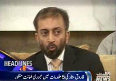 Waqtnews Headlines 01:00 PM 03 June 2017