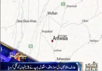 Waqtnews Headlines 10:00 AM 03 June 2017