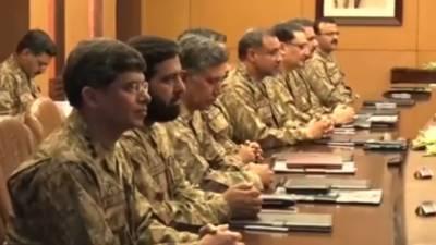 پاکستان پر بے بنیاد الزام تراشی کی بجائے اپنے حقیقی مسائل پر توجہ دے, کورکمانڈر کانفرنس