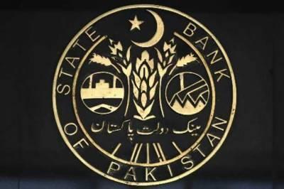 پاکستانی برآمدات 2 دہائیوں سے کمی کا شکار ہے۔ اسٹیٹ بینک