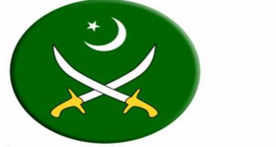 آئی ایس پی آر نے سوشل میڈیا پر دہشت گردی کے پیغامات جعلی قرار دے دئیے,جعلی پیغامات میں ایمرجنسی رابطہ نمبردئیےجارہے ہیں،آئی ایس پی آر
