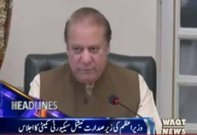 Waqtnews Headlines 02:00 PM 07 June 2017