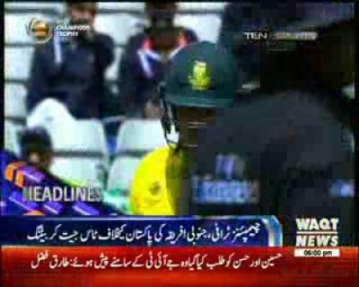Waqtnews Headlines 06:00 PM 07 June 2017
