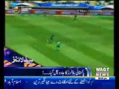 Waqtnews Headlines 08:00 PM 07 June 2017