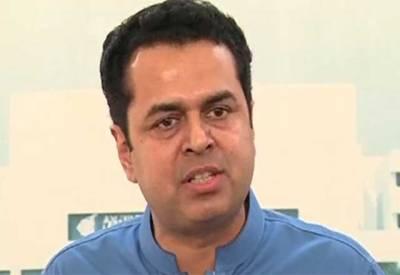 ایک اشتہاری کی درخواست پر وزیراعظم کے بچوں کا احتساب ہو رہا ہے۔ طلال چوہدری