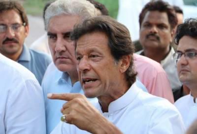 ن لیگ نے پھر سپریم کورٹ پر حملہ کی کوشش کی تو تحریک انصاف ڈٹ کر مقابلہ کرے گی، عمران خان