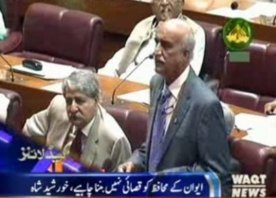 Waqtnews Headlines 01:00 PM 09 June 2017