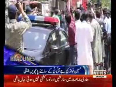 Waqtnews Headlines 04:00 PM 09 June 2017