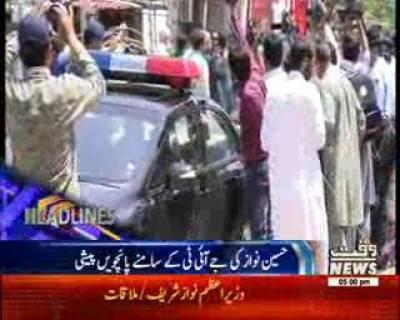 Waqtnews Headlines 05:00 PM 09 June 2017