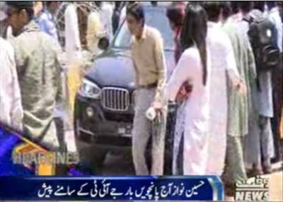 Waqtnews Headlines 12:00 PM 09 June 2017