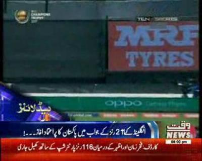 Waqtnews Headlines 08:00 PM 14 June 2017