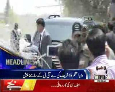 Waqtnews Headlines 09:00 PM 15 June 2017