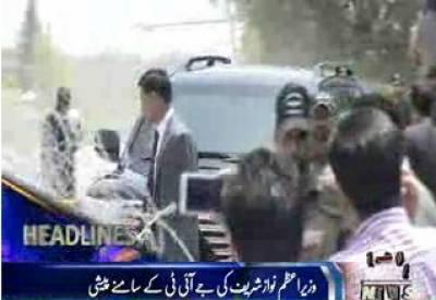 Waqtnews Headlines 10:00 PM 15 June 2017