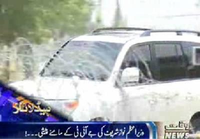 Waqtnews Headlines 09:00 AM 16 June 2017