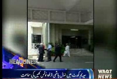 Waqtnews Headlines 02:00 PM 16 June 2017