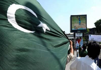 پاک بھارت کرکٹ میچ: اتوارکو لوڈشیڈنگ نہیں ہوگی۔