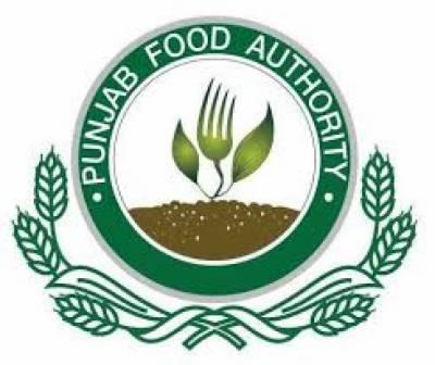 پنجاب فوڈ اتھارٹی نےفیکڑی سے مضر صحت جوس کی بڑی کھیپ بھی برآمد کرلی