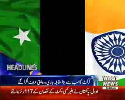 Waqtnews Headlines 04:00 PM 18 June 2017