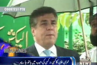 Waqtnews Headlines 12:00 PM 19 June 2017