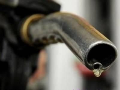 حکومت نے پٹرولیم،قدرتی وسائل کی وزارت کیلئے 2ارب80 کروڑ روپے جاری کئے۔