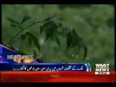 Waqtnews Headlines 05:00 PM 19 June 2017