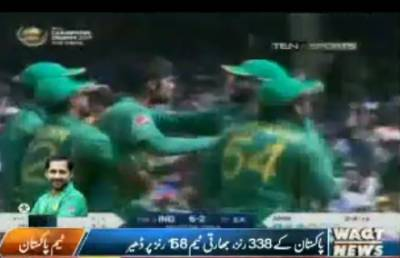 Pakistan won Champions Trophy by defeating arch-rival India in Icc Champions Trophy