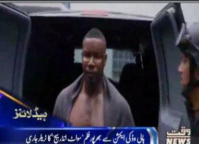 Waqtnews Headlines 12:00 PM 20 June 2017