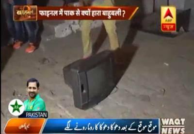پاکستان سے بدترین شکست پر بھارتی میڈیا کو تو سانپ سونگھ گیا تاہم سوشل میڈیا پر اب بھی کاغذی شیروں کی ذلت کا سلسلہ جاری ہے