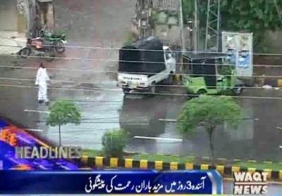 Waqtnews Headlines 10:00 AM 21 June 2017