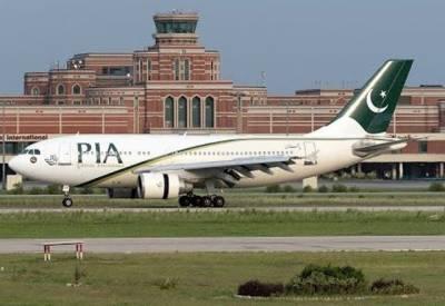 طیاروں کی کمی کے باعث قومی ایئر لائن کی 12 پروازیں منسوخ